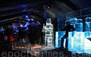 """组图:伦敦圣诞""""神奇冰之王国""""冰雕展"""