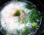 白玉翠波汤
