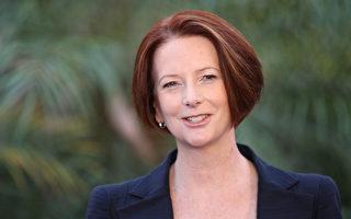 网评澳洲最有影响力女性 吉拉德当选