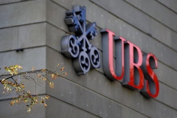 瑞士支持北京當局反腐 江家族財富或被揭開