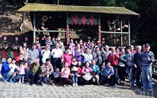 玛东社区手造竹艺亭  记忆与艺术的传承