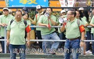 香港鬧「文革」 梁振英另接密令給習近平出難題