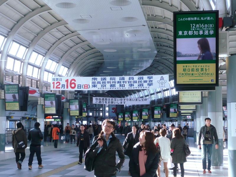 涉收受中國博彩企業賄金 日本眾議員被捕