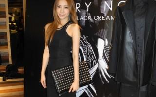 吳雨霏個人型牌Kary Ng by The Black Cream誕生