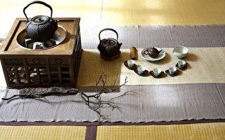 台北紫藤庐御水行风  日本茶道具铁壶展