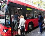 纽省公共交通票价涨幅仅按通胀水平调整(摄影:简玬/大纪元)