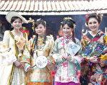 劇中四大金釵(左起)江祖平、方馨、德馨、梁又南。(攝影:黃宗茂/大紀元)