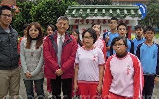 護理師散播愛  幫助南華同學擦亮眼睛