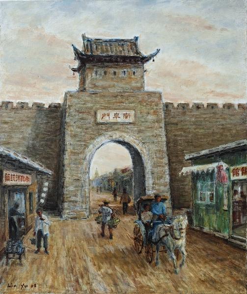 刘煜先生2008年油画作品 忆长城。(国立历史博物馆提供)