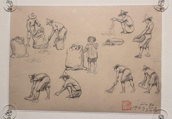 刘煜先生1947年铅笔人物速写。(摄影:白亚士/大纪元)