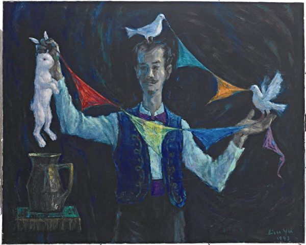 刘煜先生1993年作品 魔术师。(国立历史博物馆提供)