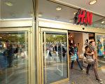 在德国的瑞典服装连锁店H&M(Adam Berry/Getty Images)