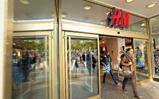 以旧换新 服装连锁店H&M计划回收旧衣服