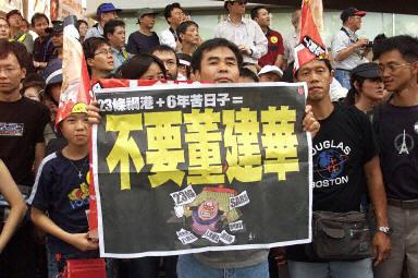 2003年7月1日,120万港民反对23条,强烈要求紧跟中共的董建华下台,此后港人和外界的抗议声音不断。(网络图片)