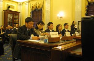 美媒:美國國會就中國政府迫害法輪功舉行聽證會