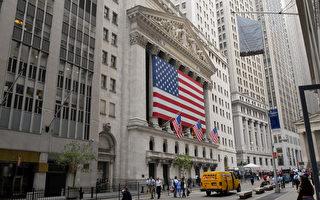 高杉:北京是如何借美國資本高速發展的?