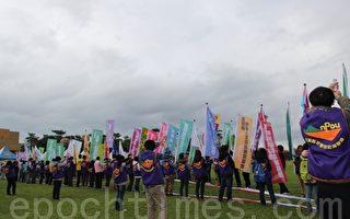 看見「台灣公民社會」 非營利組織聯合園遊會
