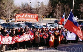 中华民国102年开国纪念元旦升旗典礼 将于Julius West初中隆重举行