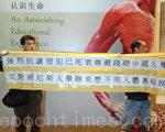 利建潤(右)等人到舉辦「人體展」的澳門威尼斯人金光會展中心入口處展示抗議橫幅,反對「人體展」。(攝影:葉穎詩/大紀元)