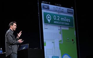iPhone地图误导多 不小心会害死人?