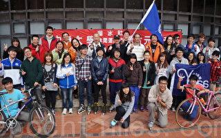 中原大學延續28年傳統 參加元旦升旗