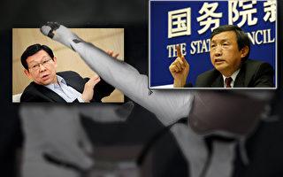 江派铁杆陈德铭未中副总理也将丢官商务部长