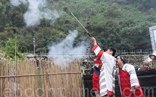 眉溪部落年祭    传承赛德克文化