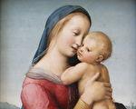 善與美的合一:拉斐爾的《聖母子》