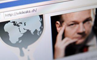 瑞典停止对维基解密创始人阿桑奇的调查