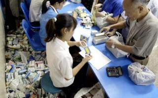 《华日》:中国或成抗癌假药主要供应源