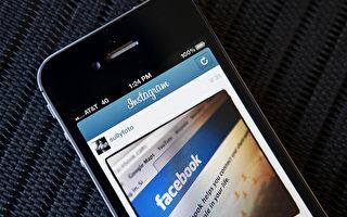 玩Facebook必须知道的五种隐私设置