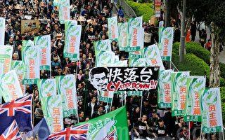外媒聚焦香港市民倒梁 民主派立委将推动议指控梁