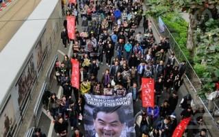 元旦日香港法輪功遊行成焦點 市民紛聲援