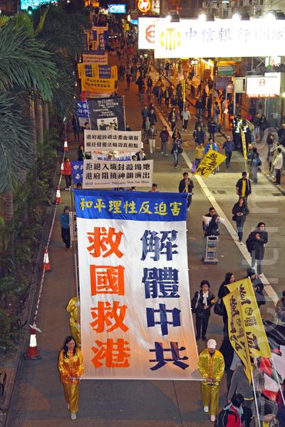 逾13万港人元旦游行促梁振英下台(摄影:潘在殊/大纪元)
