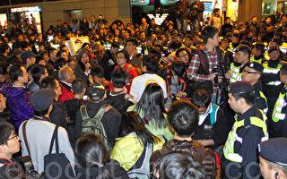 反梁示威被指堵路 警拘九人