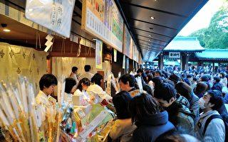 組圖:東京明治神宮 300萬人新年參拜