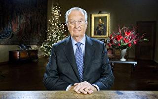 比利时国王新年讲话 引发政坛轩然大波