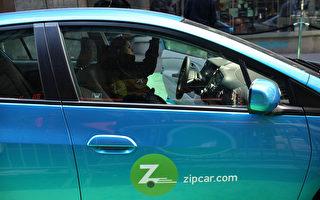 美大选日 Zipcar推出免费租车服务