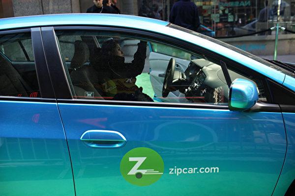 美大選日 Zipcar推出免費租車服務