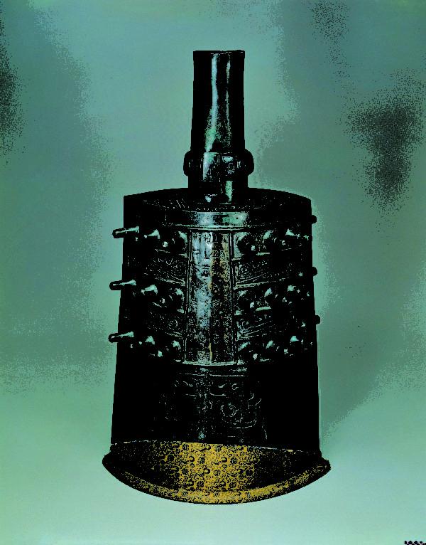 铜宗周钟瓶(图:故宫博物院提供)