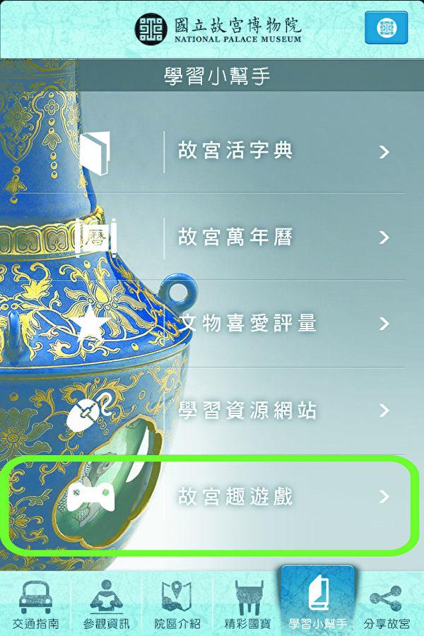 (图:故宫博物院提供)