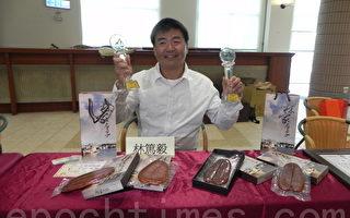 台湾优质乌鱼子评鉴  林笃毅获双料冠军