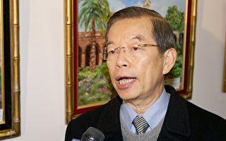 台灣前行政院長謝長廷訪北加州