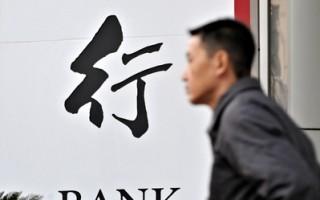中國11月央行外匯資產減少104億元