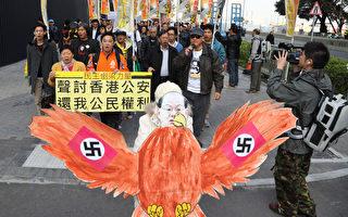 倒梁联盟倡不合作运动抗议香港公安滥权