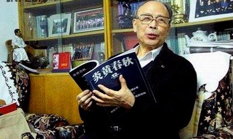 杜导正发公告 正式宣布《炎黄春秋》停刊