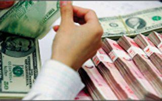 中共外汇储备4月份减少38亿美元