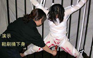重庆一女研究生若还在世 周永康罗干都难安睡