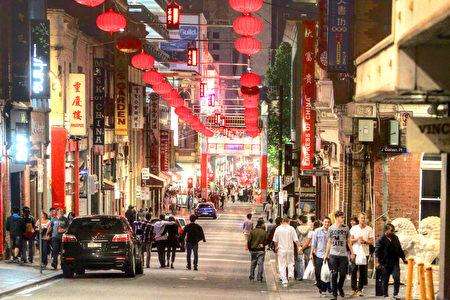 世界最棒的唐人街——墨尔本唐人街巡礼| 新年| 大纪元