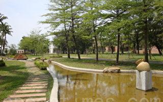 高雄市橋頭區五林國小公園化的校園擁有多向自然學習的環境。(攝影:林譽謙/大紀元)